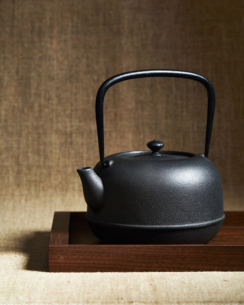 Azmaya 'Tetsubin' Cast Iron Kettle