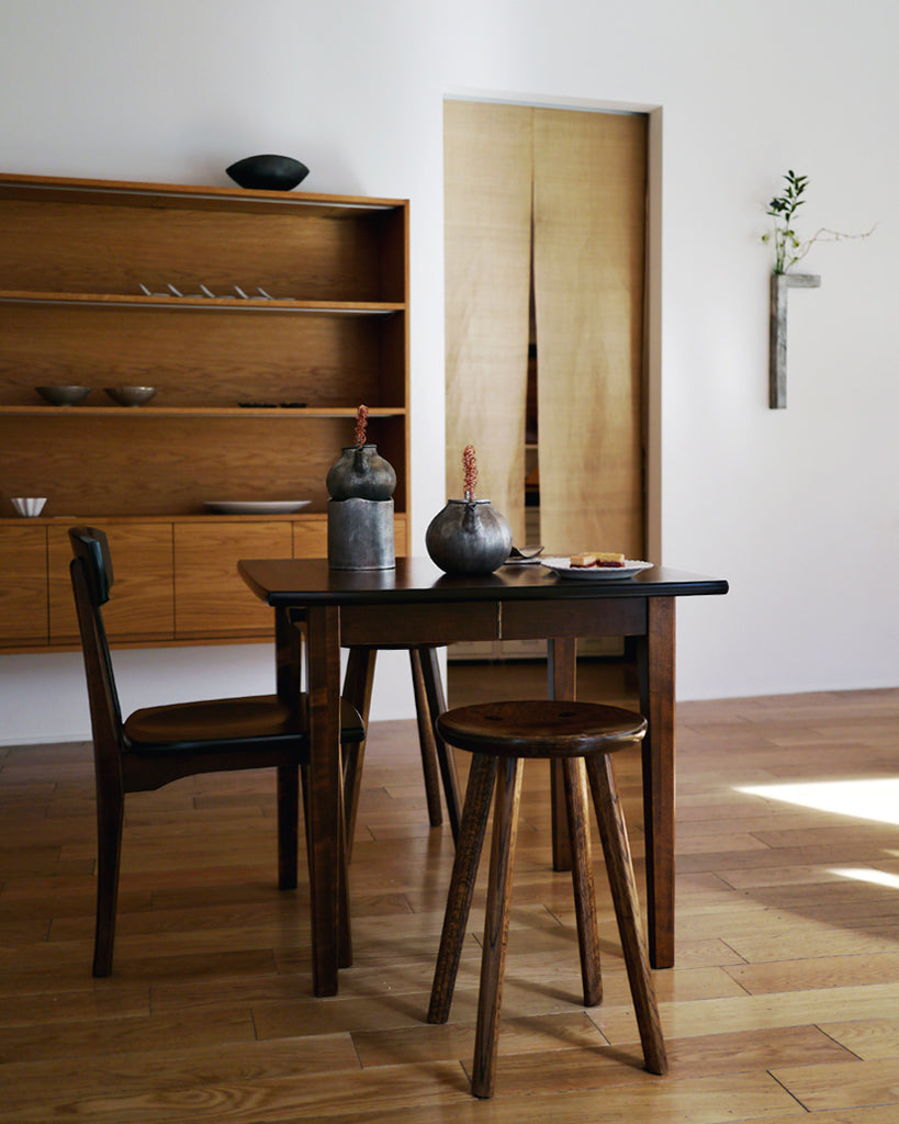 Ibazen Dining Table