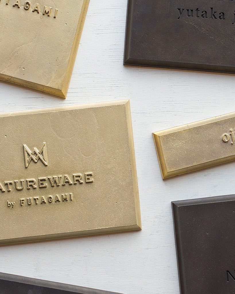 Matureware Plaque - Blackened Brass