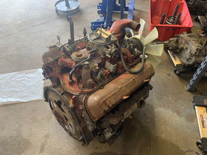 USED - 345 Engine