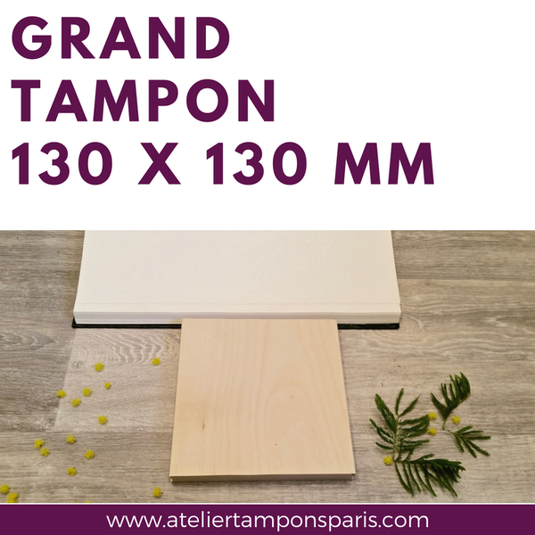 grand tampon en bois 130 x 130 mm