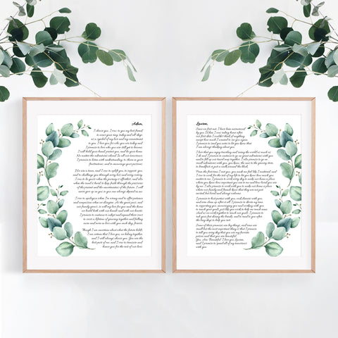Set of 2 Personalized Wedding Vows / Song Prints - Eucalyptus