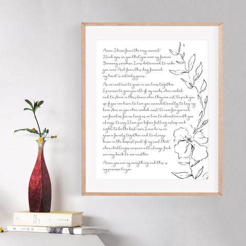 Personalized Wedding Vows / Song Print - Handmade Paper - Floral