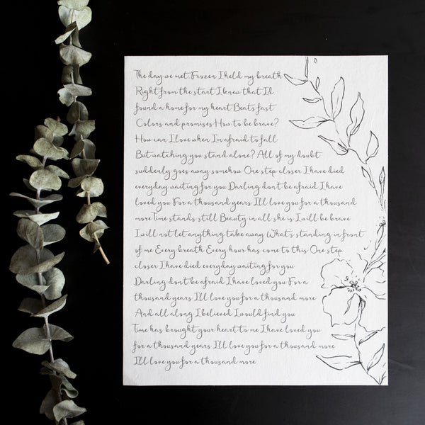 Personalized Wedding Vows / Song Print - Floral