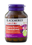 BL Superkids Grow Bones Chew 60s