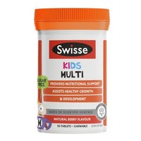 Swisse Kids Multivitamin 50s