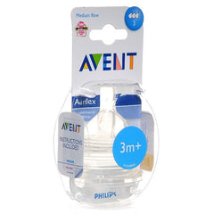 Avent Silicone Variable Flow Teat 2pk