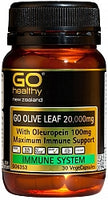 GO Olive Leaf 20 000mg 30 Vcaps