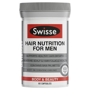 Swisse Ultiboost Hair Nutrition Women 60s