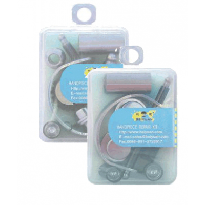 BEIYUAN REPAIR KITS - SUIT SUNBEAM