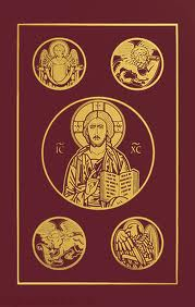 The Holy Bible Revised Standard Version - Second Catholic Edition