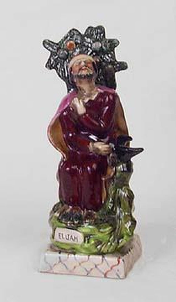 STAFFORDSHIRE REPRODUCTION ELIJAH PAINTED PORCELAIN FIGURINE