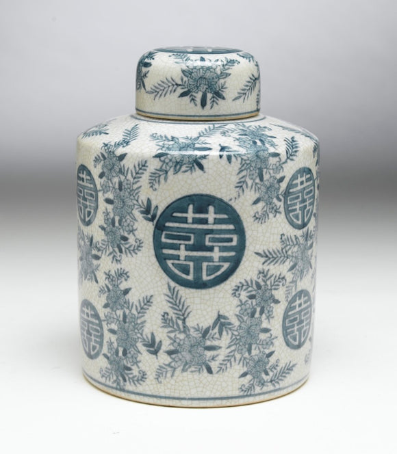 BLUE & WHITE EMBLEM DESIGN JAR WITH LID