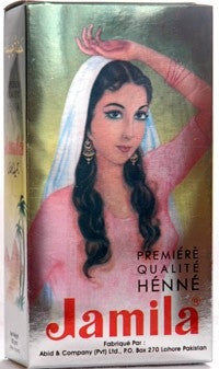 Jamila Henna Powder 100gm summer crop 2018