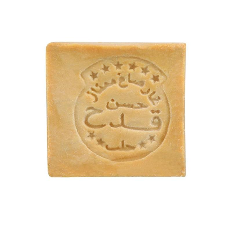 Aleppo Ancient Soap | GULA MAGICK