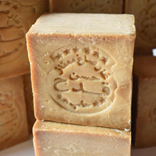 Load image into Gallery viewer, Aleppo Ancient Soap | GULA MAGICK