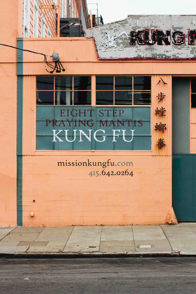 a kung fu school building in san francisco