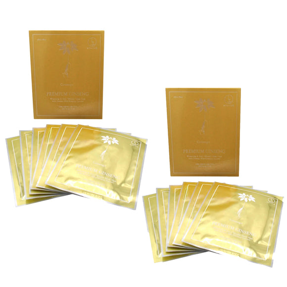 [ Holiday Gift Set ] 2 Boxes Premium Beauty Face Masks Pack of 6 with Ginseng & Silk Collagen