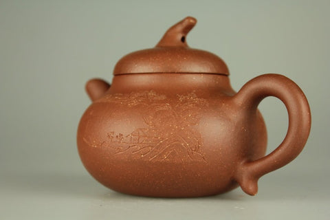 Yixing Zisha Clay Teapot 200ml #341