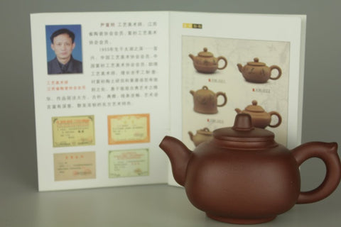 Yixing Zisha Clay Teapot 200ml #346