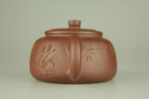 Yixing Zisha Clay Teapot 150ml #347