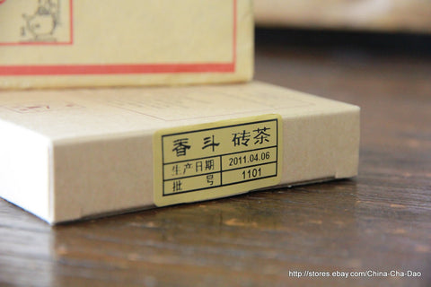 Douji Xiang Dou Brick Raw Puerh Tea Brick  International Tea Expo Gold Award