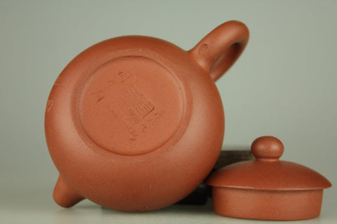 Yixing Zisha Clay Teapot 160ml #348