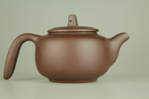 Yixing Zisha Clay Teapot 180ml #356
