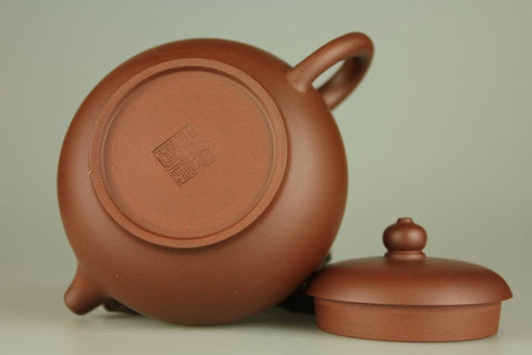 Yixing Zisha Clay Teapot 220ml #363