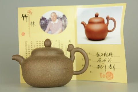 Yixing Zisha Clay Teapot 180ml #364