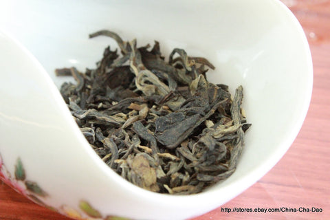 "2010 Douji Pure Series ""Ban Zhang"" Raw Puerh Tea Cake. http://china-cha-dao.com"