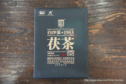 "2011 ""An Hua Hei Cha"" Hunan Black Tea Brick 338g. China Cha Dao 