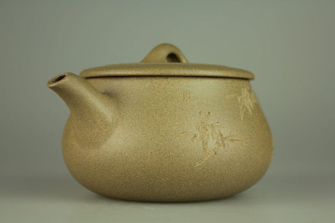 Yixing Zisha Clay Teapot 250ml #373