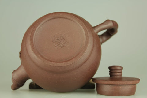 Yixing Zisha Clay Teapot 250ml #381