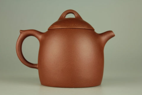 Yixing Zisha Clay Teapot 230ml #384