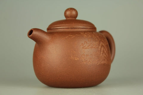 Yixing Zisha Clay Teapot 230ml #386