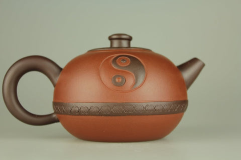 "Yixing Zisha Clay Teapot ""Double Tai Ji"" 330ml #389"