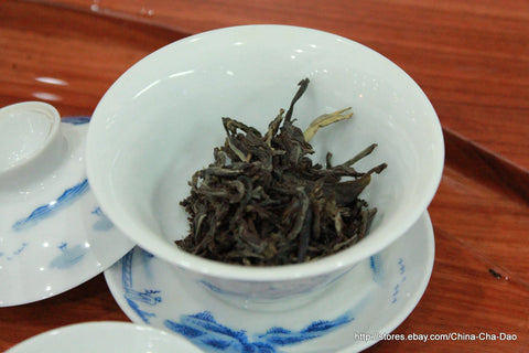 "Douji's Single Mountain Series ""Nan Nuo"" Raw Puerh Tea Cake. Official Douji Puerh Tea Online Store. http://china-cha-dao.com"