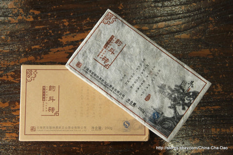 "2011 Douji ""Yun Dou Brick"" Raw Puerh Tea 250g"