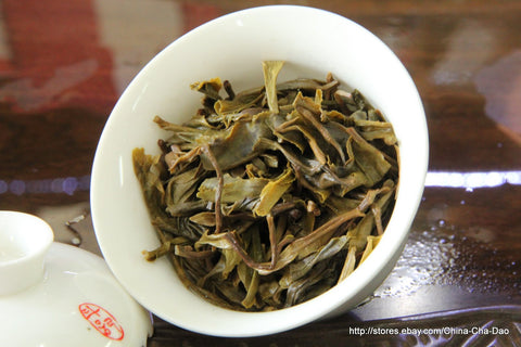 "2011 Douji ""Yun Dou Brick"" Raw Puerh Tea. China Cha Dao, your choice of Tea. http://china-cha-dao.com"