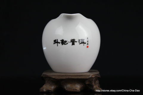 "Jin De Zhen Handpaint ""Douji Puerh"" Serving Pitcher http:china-cha-dao.com"