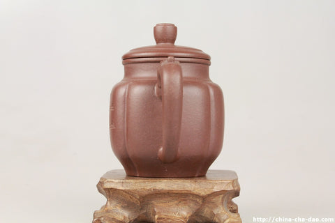 Yixing Zisha Clay Teapot 140ml #267. China Cha Dao | The Choice of your tea! http://china-cha-dao.com