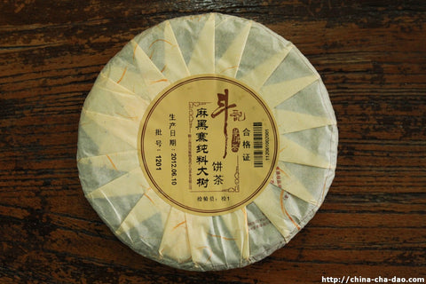 "2012 Douji Pure Series ""Ma He Zhai"" (Special Edition) Raw Puerh Tea Cake 200g http://china-cha-dao.com"