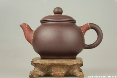 Yixing Zisha Clay Teapot 200ml #222. Offical Douji Puerh Tea Store. http://china-cha-dao.com