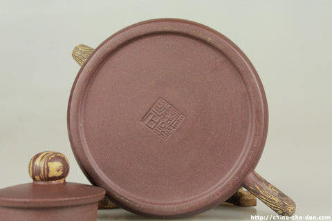 Yixing Zisha Clay Teapot 120ml #220. Offical Douji Puerh Tea Store. http://china-cha-dao.com