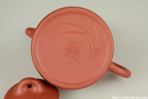 Yixing Zisha Clay Teapot 150ml #225. Offical Douji Puerh Tea Store. http://china-cha-dao.com