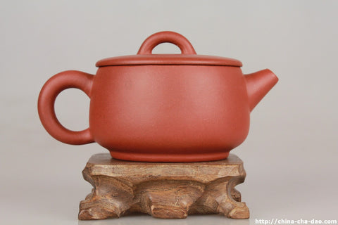 Yixing Zisha Clay Teapot 150ml #226