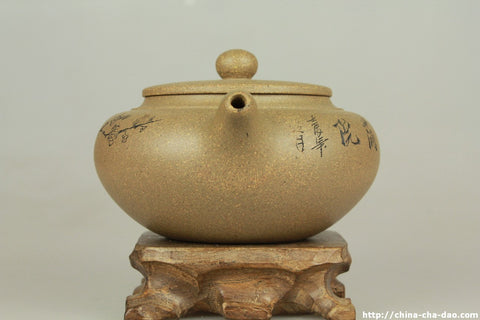 Yixing Zisha Clay Teapot 280ml #238 Offical Douji Puerh Tea Store http://china-cha-dao.com