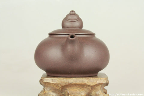 Yixing Zisha Clay Teapot 190ml #239 Offical Douji Puerh Tea Store http://china-cha-dao.com