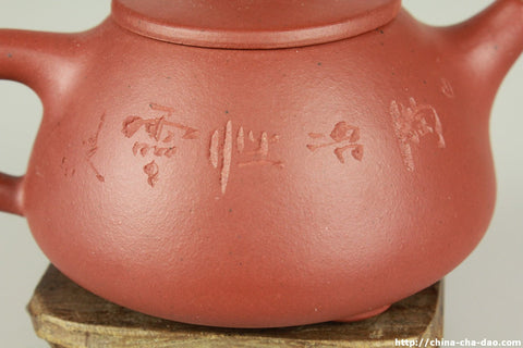 Yixing Zisha Clay Teapot 190ml #235 Offical Douji Puerh Tea Store http://china-cha-dao.com